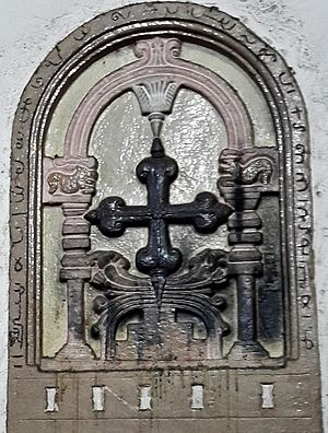Saint Thomas Christian cross - The famous Persian cross or Nasrani cross at Kadamattom