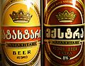 Natakhtari the Georgian beer.jpg