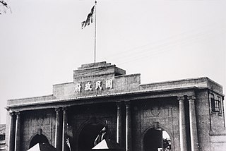 Nanking incident of 1927