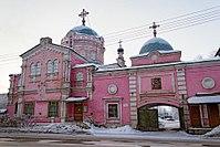 Nativity church.jpg