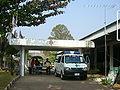 Nawa Public Hospital-ER entrance.JPG
