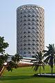 Nehru Centre 11.jpg