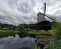Netherlands Open Air Museum - 2020-06-09 - Sawmill 'Mijn Genoegen' 02.jpg