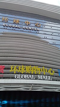 largest floor areaedit