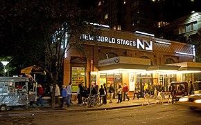 Night scene of a theatre entrance.