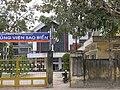 Nha Trang Seminary.JPG