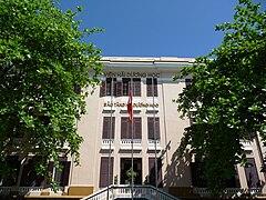 Nhatrang Oceanographic Institute