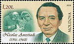 Nicolae Anestiadi 2016 stamp of Moldova.jpg