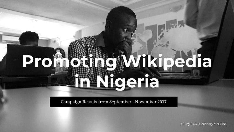 File:Nigeria awareness campaign - Impact Report.pdf
