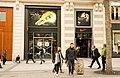 Nike Store, 67 Avenue des Champs-Élysées, 75008 Paris, October 2014.jpg