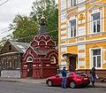 Nizhny Novgorod. Ilinskaya St., 86 (chapel) - 2017.jpg