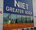 Noida Institute of Engineering and Technology(NIET)-Entrance of Institute.jpg