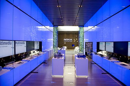 A flagship Nokia store in Sao Paulo, Brazil in 2009 Nokia Sao Paulo Flagship.jpg