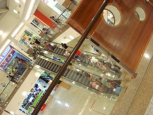 Norte Shopping - Interior