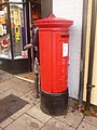 Norwich, postbox No. NR2 201, St. John Maddermarket - geograph.org.uk - 1605047.jpg
