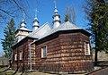 Nowica, cerkiew św. Paraskewy (HB7).jpg