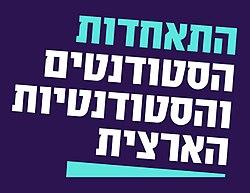 Nuis-logo-2018.jpg