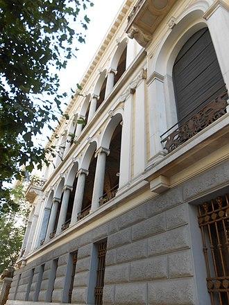Numismatic Museum of Athens - Façade close-up.