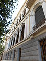 Numismatic Museum of Athens 3.JPG