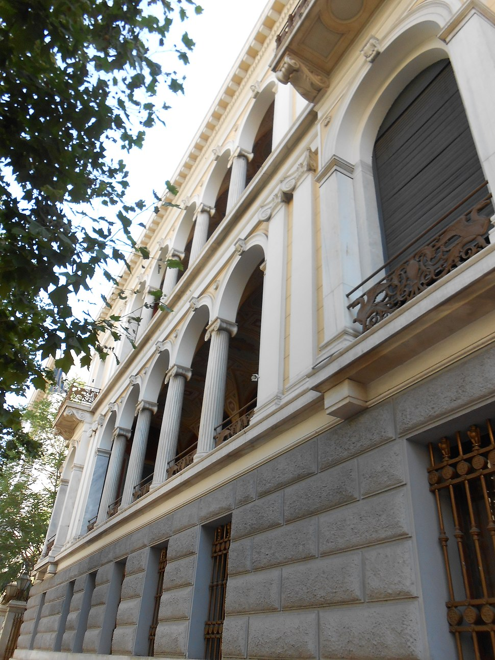 Numismatic Museum of Athens 3