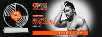 Sergey Lazarev - Lazarev wins the 2012 Video Music Awards.
