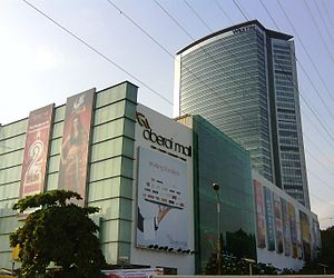 Goregaon - The Oberoi Mall and Commerz tower (Westin Hotel), Goregaon, Mumbai.