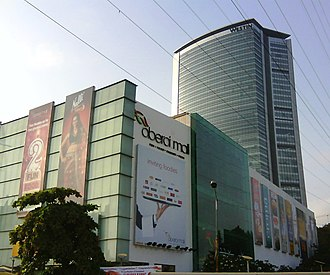 Goregaon - The Oberoi Mall and Commerz tower (Westin Hotel), Goregaon, Mumbai.