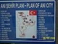Ocaklı, Ocaklı-Kars Merkez-Kars, Turkey - panoramio - Öner Akgün (13).jpg