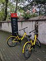 Ofo bicycles at a Mobike parking spot.jpg