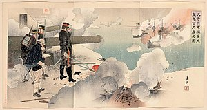 Battle of Weihaiwei - An incident in the Battle of Weihaiwei—Major General Ōdera at the cliff, 1895. Woodblock print by Ogata Gekkō, ink and color on paper triptych; 37.9 x 72.8 cm (14 15/16 x 28 11/16 in.) in the collection of the Museum of Fine Arts, Boston