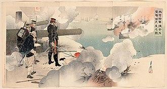 Ogata Gekkō - Image: Ogata Gekko General Major Odera Yasuzumi in the Battle of Weihaiwei