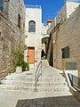 Old Jerusalem Ha-Tamid road stairs.jpg