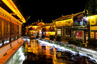 Lijiang - Old Town by night