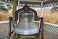 Old Westford Academy bell, presented by John William Abbot, Aug. 2, 1897, Knowledge is Power - Westford, Massachusetts - DSC09054.jpg