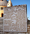 Old city monument.JPG