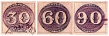 La serie dei primi francobolli brasiliani, detti Occhio di bue per l'aspetto ovale ed il fondo moiré