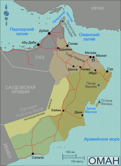 Oman Regions map ru.png