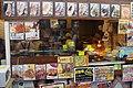 Omusu-bito Akihabara shop, Don Quijote Akihabara Store (おむす人 秋葉原店, ドン・キホーテ秋葉原1F) (2010-07-30 21.01.15 by Graham Stanley).jpg