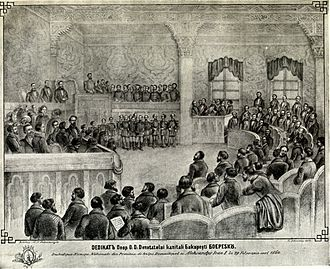 Mihail Kogălniceanu - Opening session of the Romanian Parliament in February 1860
