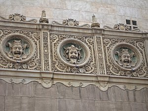 Orpheum Theatre (Phoenix, Arizona) - Detail of exterior frieze