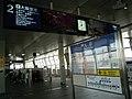 Osaka-monorail Dainichi station platform - panoramio (4).jpg