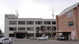 Ōsato, Miyagi - Ōsato Town hall