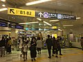 Oshiage Station - ticket gates - Tobu Line - Aug 5 2019 415pm.jpeg