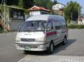 Otasuke Bus Shikijiki.png