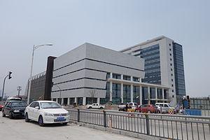 宁波市轨道交通集团有限公司