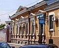 P1480780 вул. В. Чорновола, 46 (у дворі).jpg