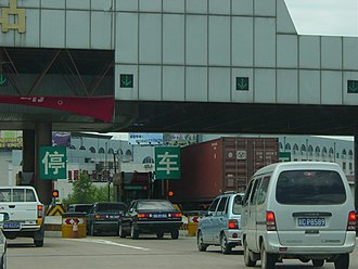 Expressways of China - Chinese expressway toll gate. Shown here is the Dujiakan toll gate on the Jingshi Expressway in southwest Beijing. (Summer 2004 image)