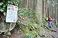 Pacific Northwest Trail.jpg