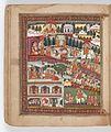 Panjabi Manuscript 255 Wellcome L0025395.jpg