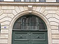 Paris - 4 rue d'Aboukir - portail.jpg